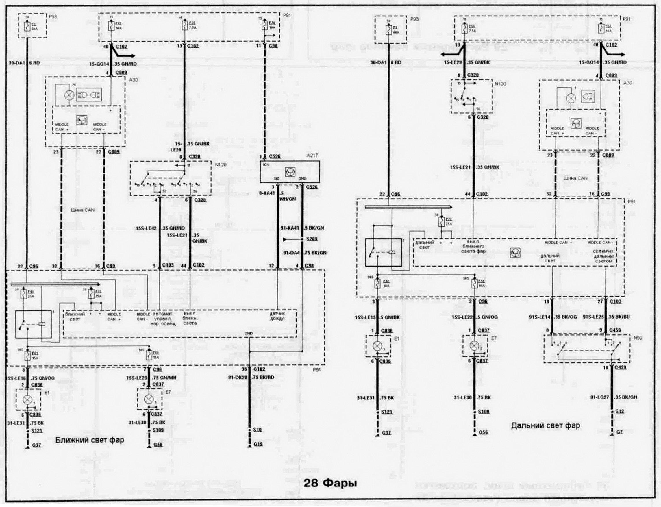 установка противотуманных фар ланос схема