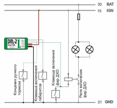 подключение DRL-2/4-L