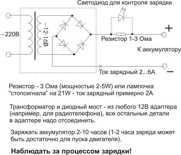 стабилизатора (7812 и т.д.